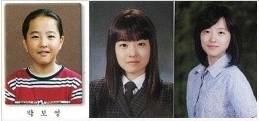 Park Bo Young's Adorable Childhood Photos Resurface!