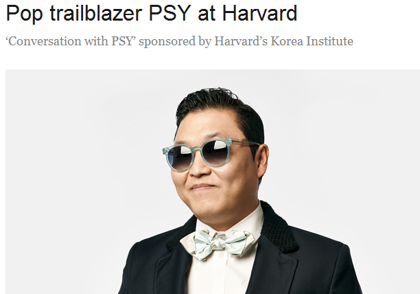 Harvard Gazette Writes About PSY and His Upcoming Visit