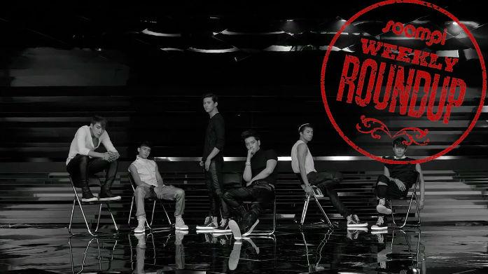 [Recap] Soompi Weekly Roundup – May Week 2