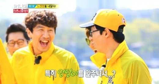"Yoo Jae Suk Teases Lee Kwang Soo About His Missing Butt on ""Running Man"""