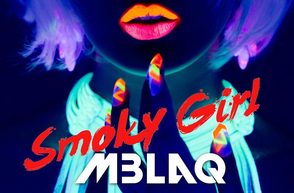 "MBLAQ Releases Individual Member Teasers for ""Smokey Girl"""