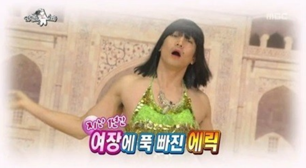Shinhwa's Eric Admits He Enjoys Cross-Dressing