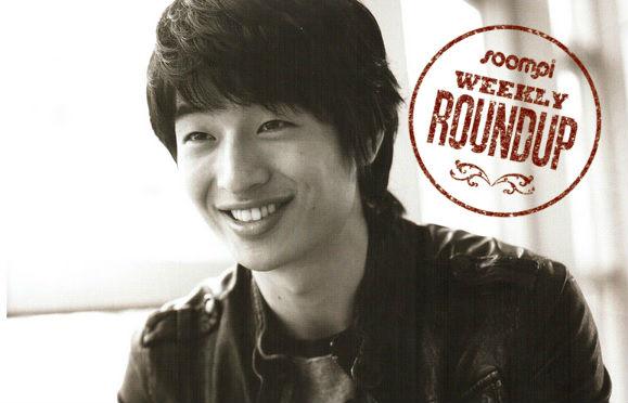 [Recap] Soompi Weekly Roundup – May Week 3