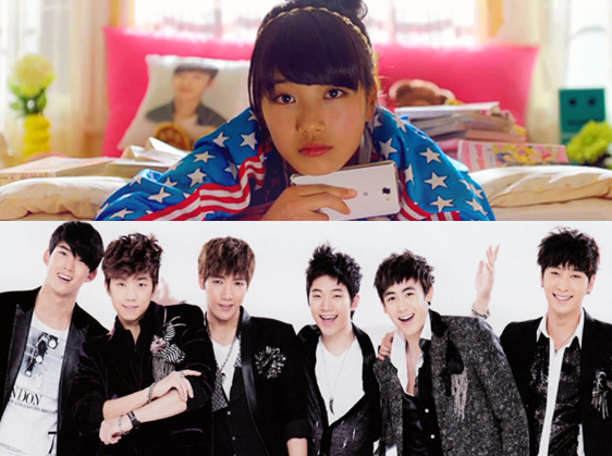 """""""Radio Star"""" MCs Tease 2PM Members that They Are Now Inferior to Suzy"""