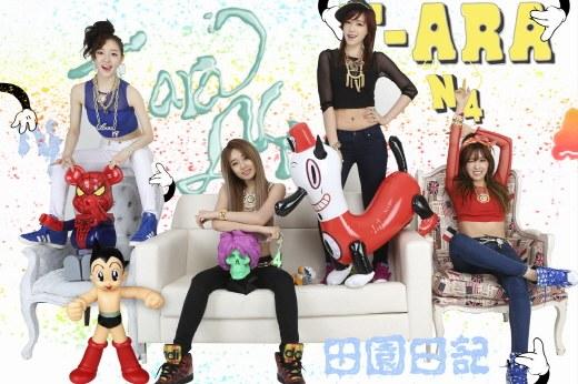 "T-ara N4 Releases ""Countryside Diaries"" Making of Drama Version Video"