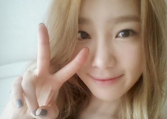[SNS Pic] Girls' Generation's Taeyeon Reveals Her New Baby