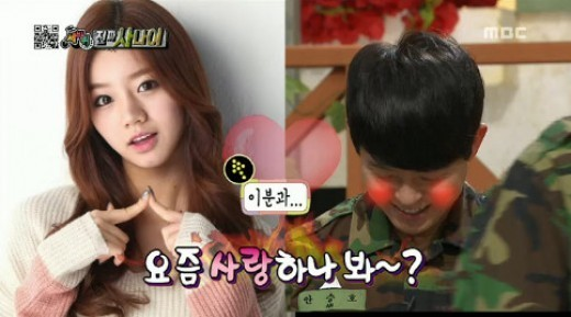 Tony Ahn Blushes When His Girlfriend Hyeri Is Mentioned
