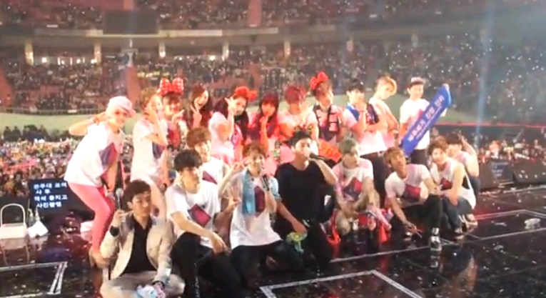 United Cube Releases 2013 Concert Video Featuring BEAST, 4Minute, G.Na, BTOB, and Roh Ji Hoon