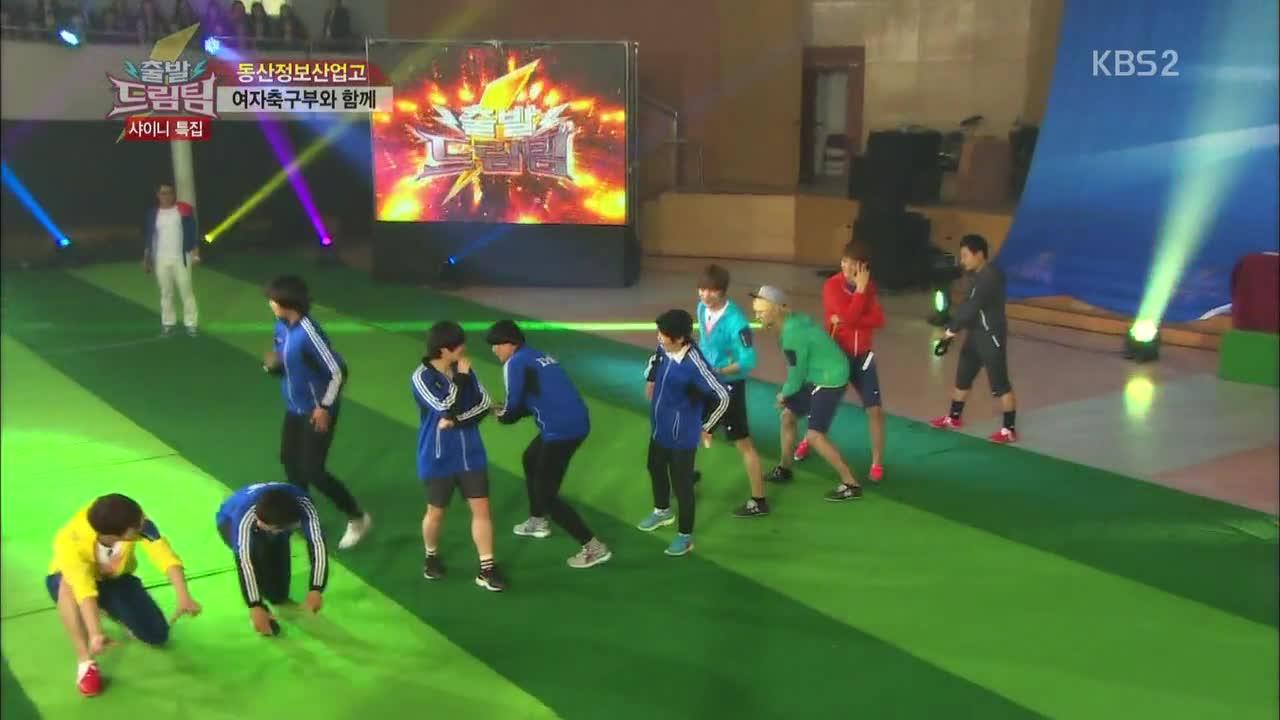 "SHINee Dances Sherlock with Lucky Fans on ""Dream Team"""