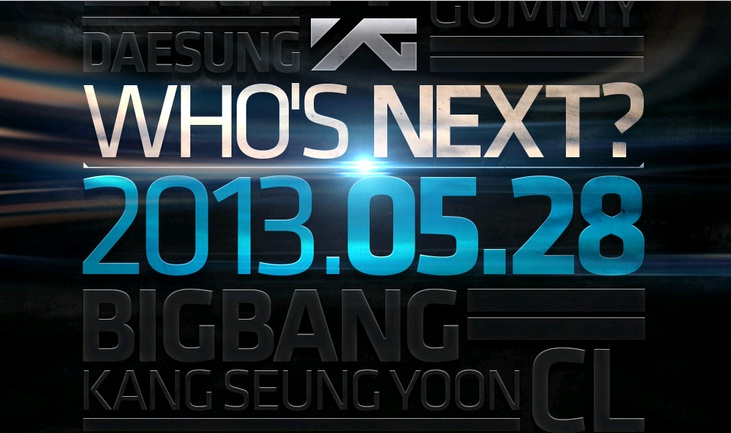YG Releases Mysterious Teaser Photo for Next Project
