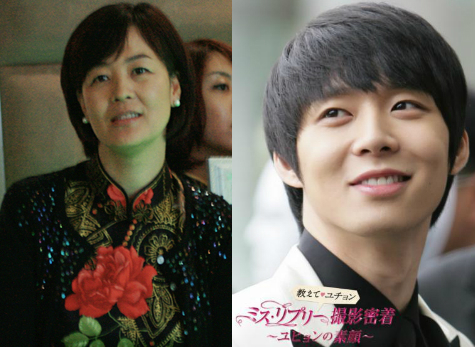 Happy Mother's Day: Actors and Actresses Edition