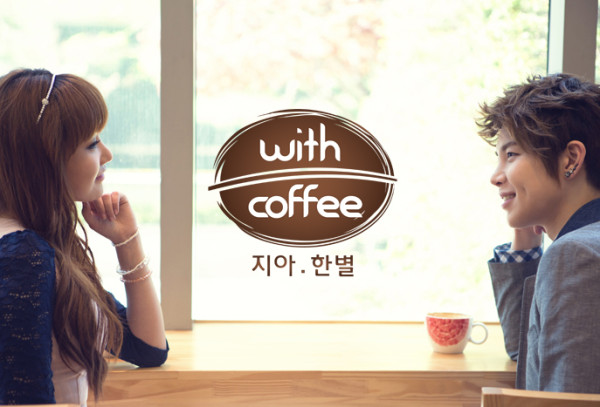 "Zia and Hanbyul's ""With Coffee"" MV Released"