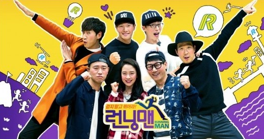"10 Of The Greatest ""Running Man"" Episodes Of All Time 