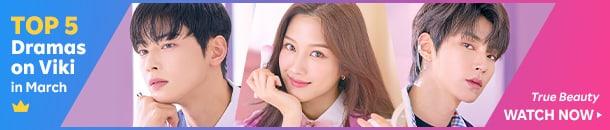soompi top 5 on viki mar true beauty