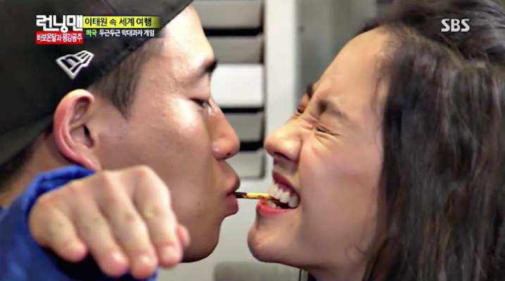 11 of the Best Pepero Kisses in Korean Entertainment