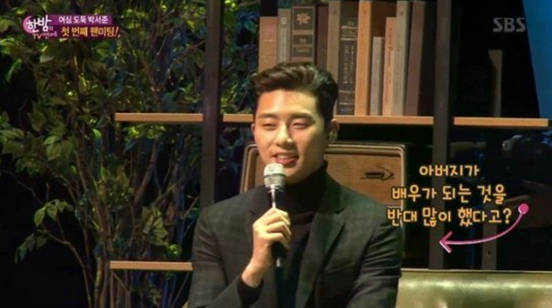 """Park Seo Joon Tears Up at His Father's Sudden Appearance on """"One Night of TV Entertainment"""""""