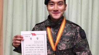 siwon award