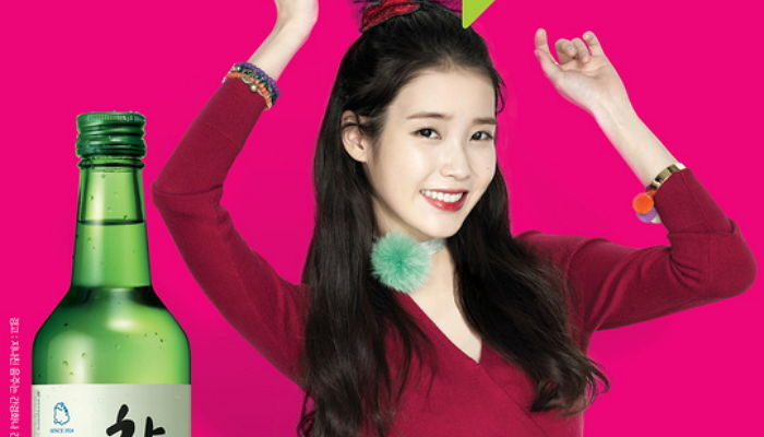 IU Is Once Again the Model for a Soju Brand