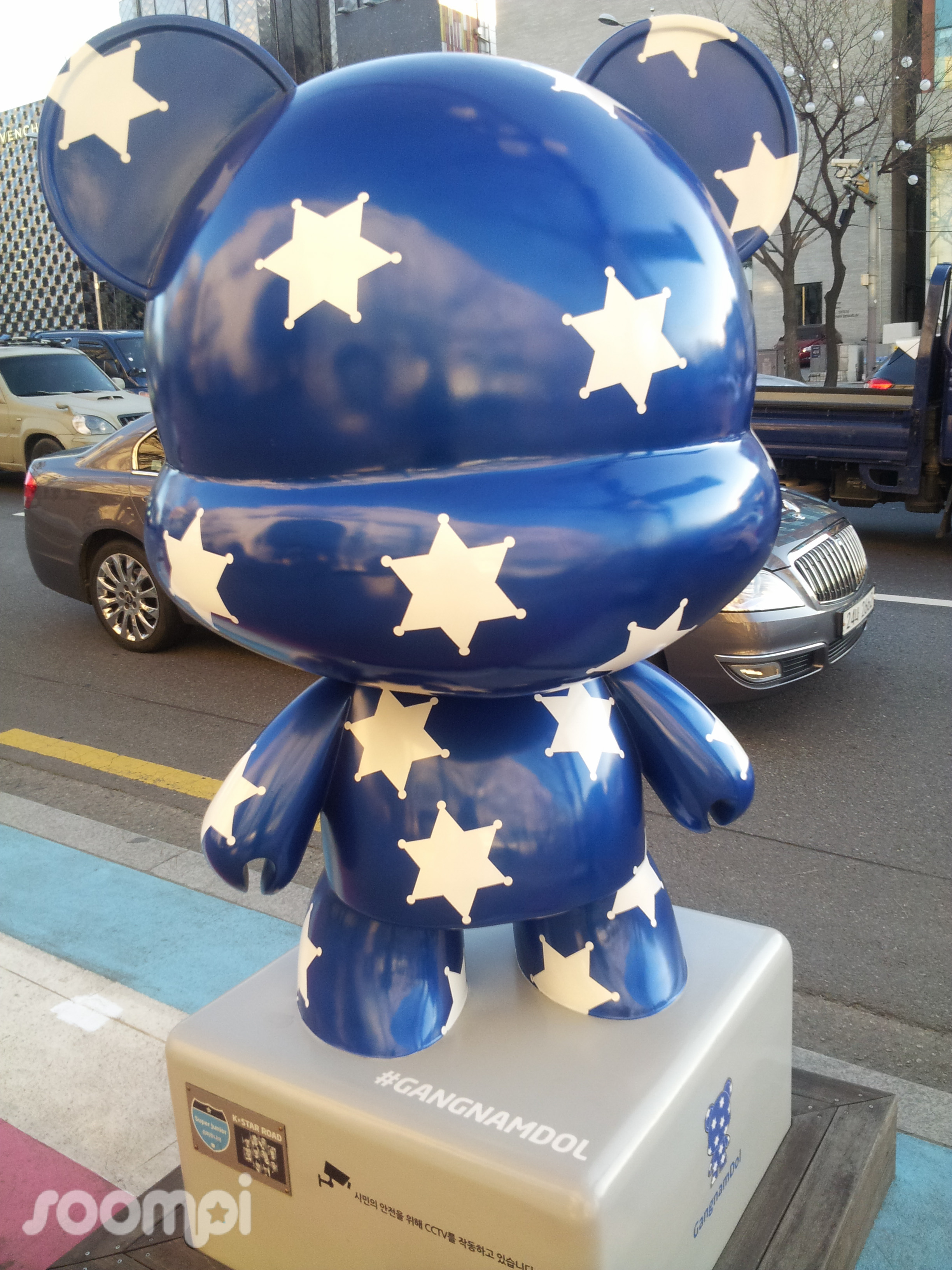 K-Star Road 11