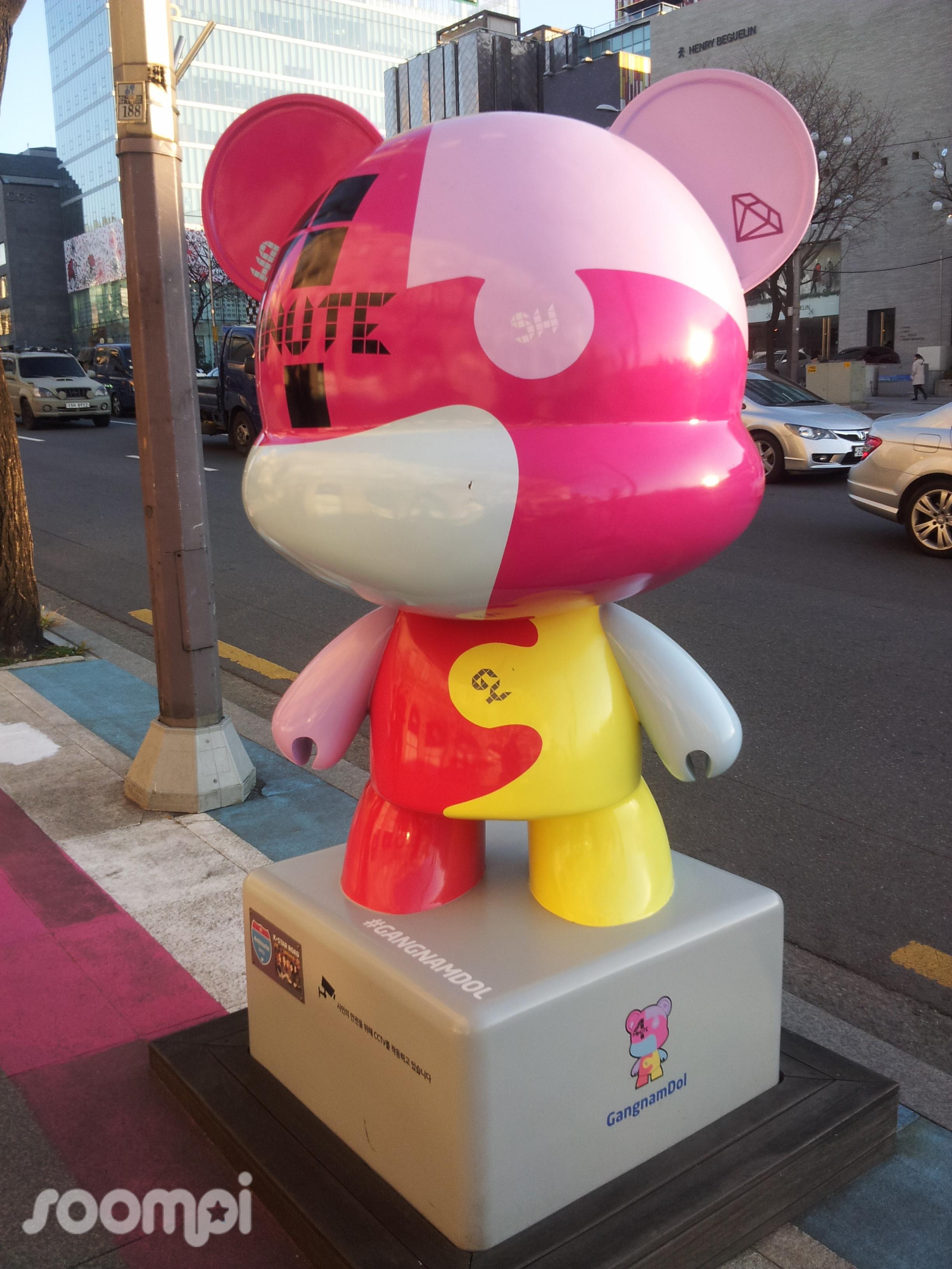 K-Star Road 9