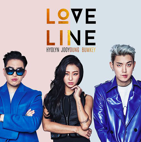 "Hyorin, Jooyoung, and Bumkey Are Tangled in a ""Love Line"" MV"