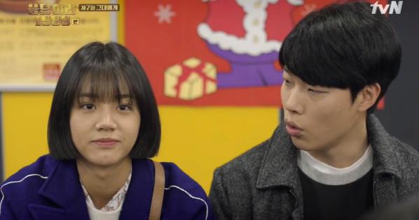 """Reply 1988"" Co-Stars Hyeri and Ryu Jun Yeol Poke Fun at Each Other"