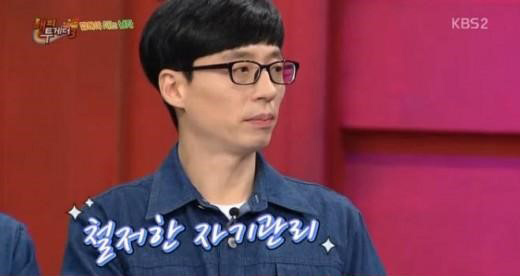 Yoo Jae Suk Says He's Not Stressed About Keeping His Clean Image
