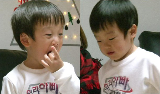 seo jun-seo eon