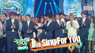 exo first win