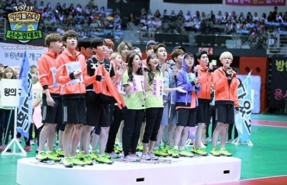 "MBC Says Plans for Next ""Idol Star Athletics Championship"" Are Still Up in the Air"