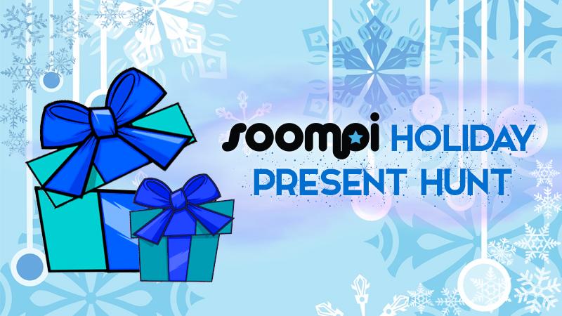 2015 Soompi Forums Holiday Present Hunt