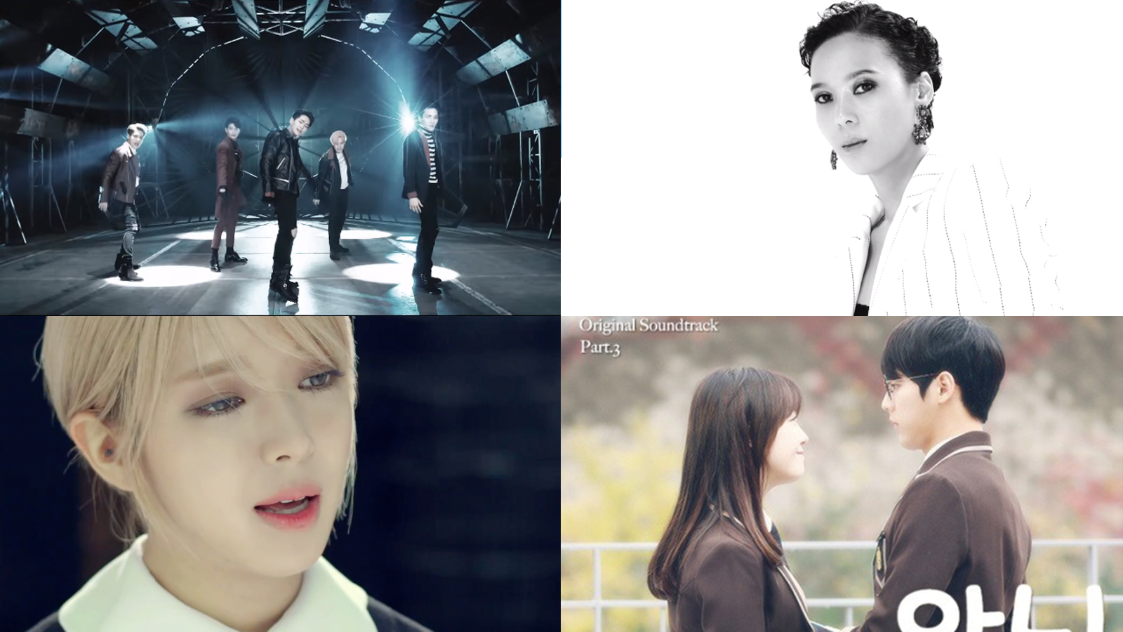 This Week in K-Pop MV Releases – Dec. Week 3