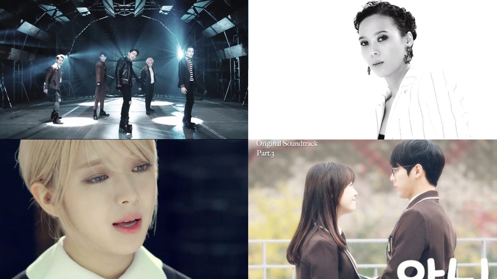 This Week in K-Pop MV Releases – Dec. Week 3