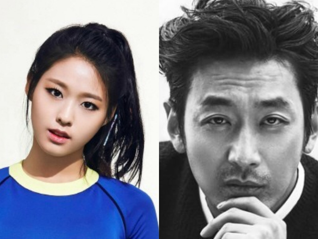 AOA's Seolhyun Considering Role in Ha Jung Woo's New Film