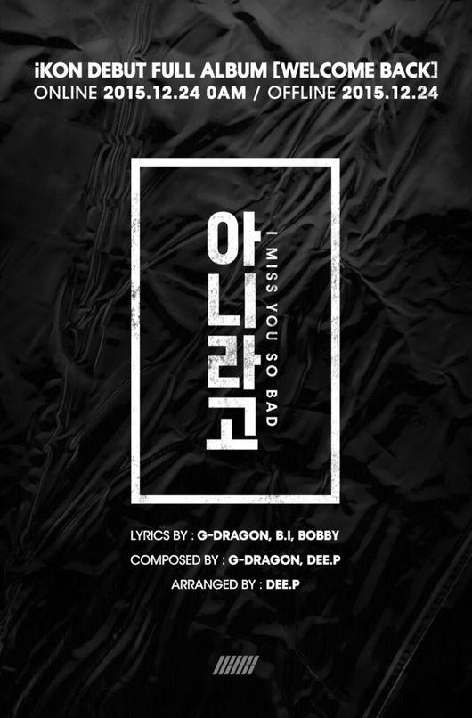 G-Dragon iKON I Miss You So Bad teaser