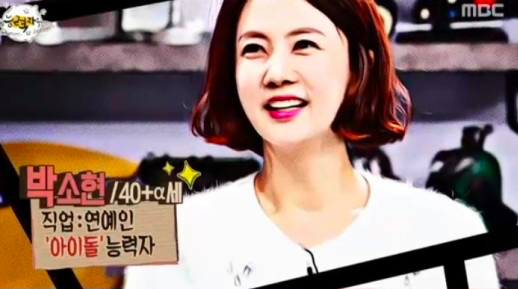 Park So Hyun Confirms Idol Mania by Revealing Surprising Knowledge About B.A.P