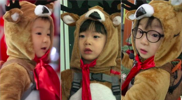 Song Triplets Dress Up as Miniature Reindeer for Charity