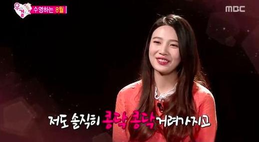 joy sungjae3