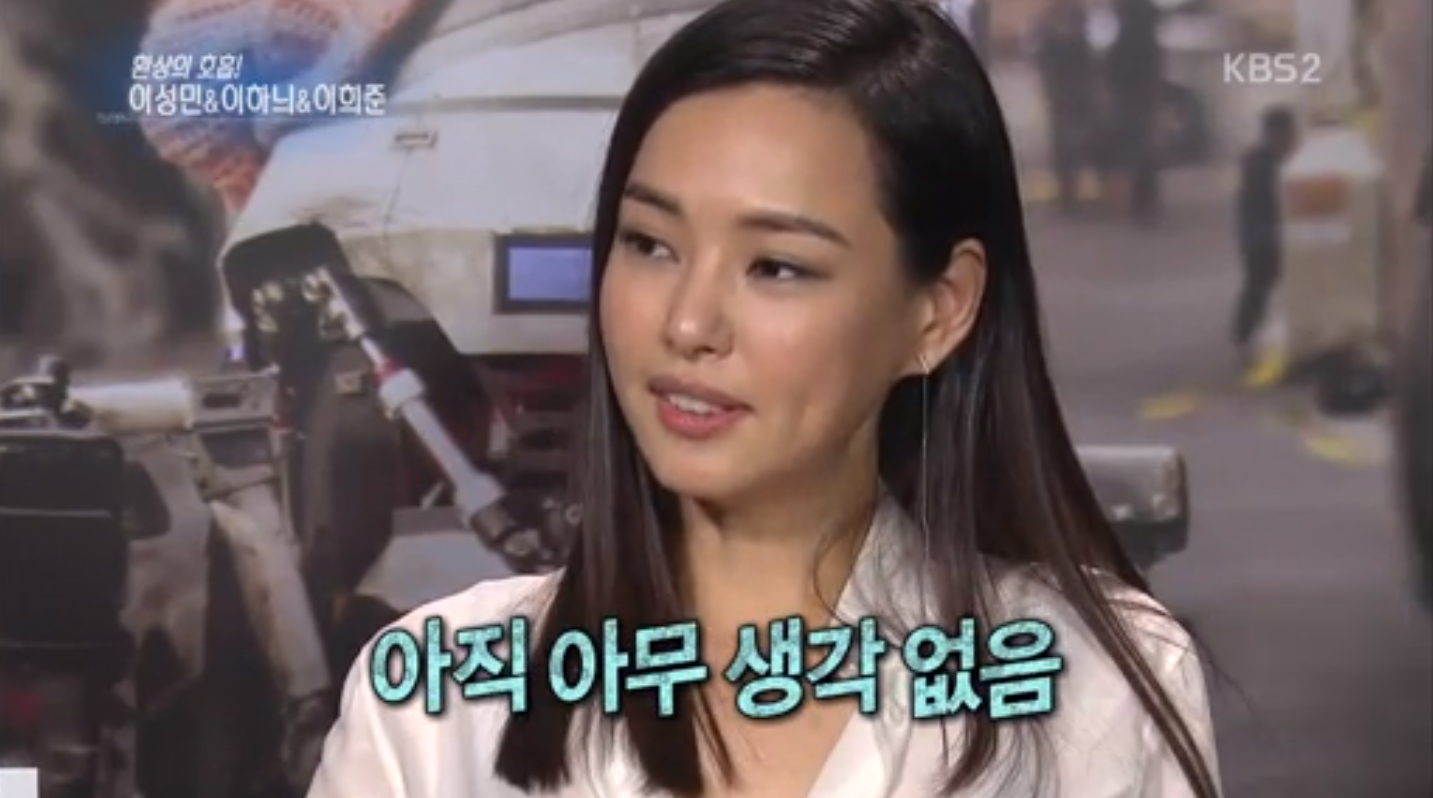 Honey Lee Says She Is Tired of Being Asked About Wedding Plans