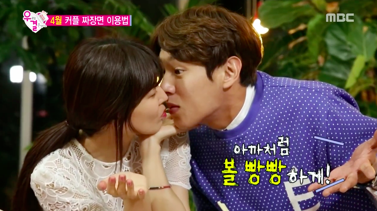 """Kwak Si Yang and Kim So Yeon Kiss Accidentally While Sharing a Noodle on """"We Got Married"""""""