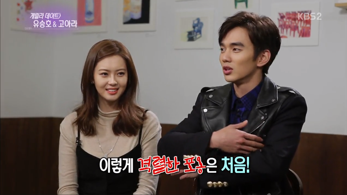 """Yoo Seung Ho Talks About His Intense Hug With a Fan on """"Entertainment Weekly"""""""