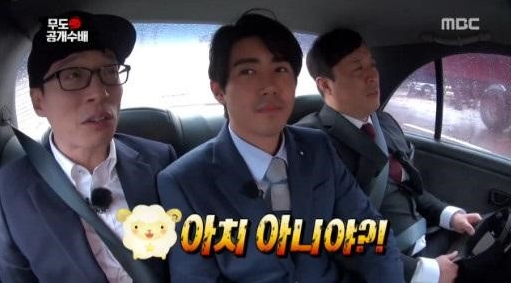 """""""Infinite Challenge"""" Producer Makes Life For Members Very Difficult in Police Chase"""