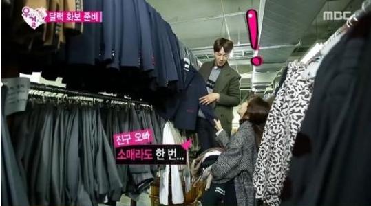 Kwak Si Yang Is Jealous of Kim So Yeon Fangirling Over Yeo Jin Goo