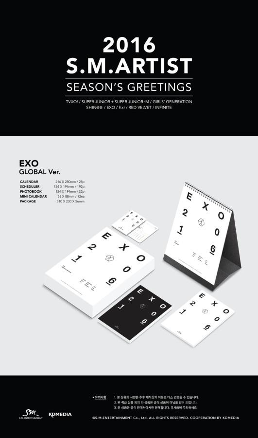 [1203]EXO_global
