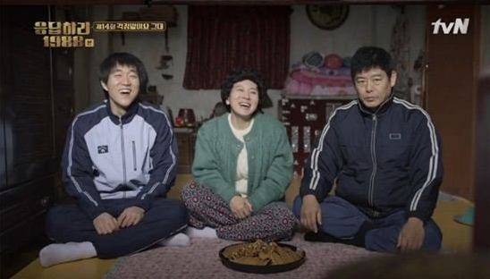 "Yoo Jae Suk Makes Surprise Appearance on ""Reply 1988""?"