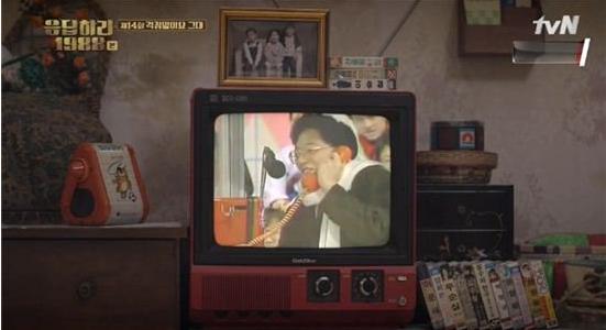 reply 1988 yoo jae suk