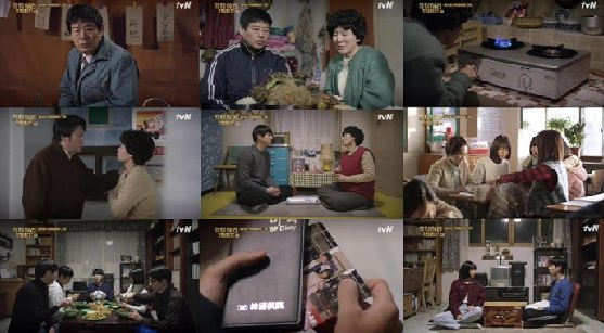 """Reply 1988"" Breaks Viewership Record Again"