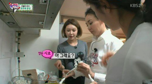 Girls' Generation's Sooyoung Impresses With Her Japanese Skills