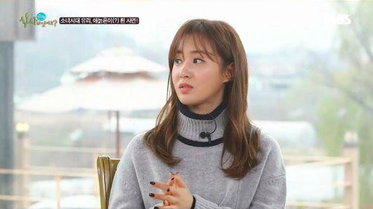 Girls' Generation's Yuri Is Extremely Cautious With Her Food