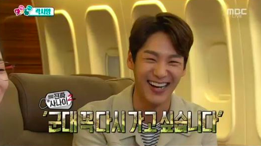 "Kwak Si Yang Wants to Join ""Real Men"" Cast"